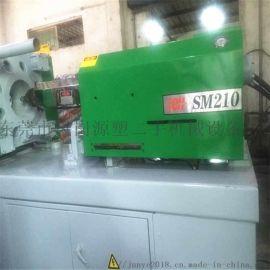 东莞供应210吨二手震雄注塑机450g原装二手卧式注塑机 注塑机公司