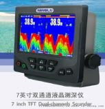 宁禄DS-207船用测深仪7寸液晶CCS证