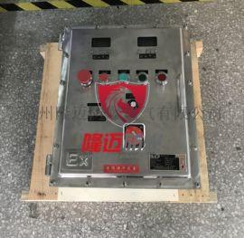 304不锈钢防爆照明控制箱