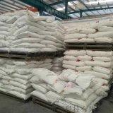高純度硫酸鉀 99.5含量品質保證 水溶性硫酸鉀