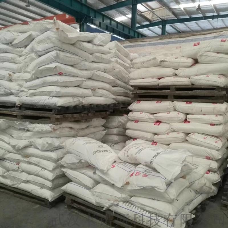 高纯度硫酸钾 99.5含量品质保证 水溶性硫酸钾