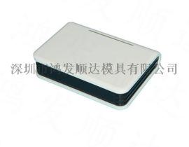 塑料外壳路由器盒控制器外壳安防外壳通讯塑料盒