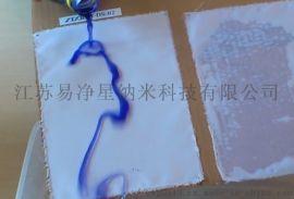 防磨耐腐蚀涂料 金属用耐腐蚀涂料