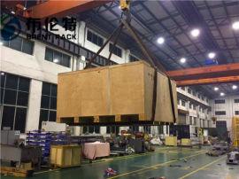 深圳龙岗木箱包装公司,定制出口真空木箱包装
