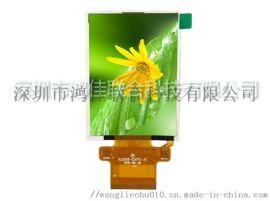 2.8寸IPS,2.8寸TFT液晶屏厂家技术支持
