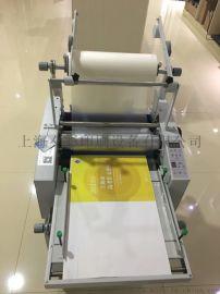 浙江麒硫工厂促销  390A油加温覆膜机