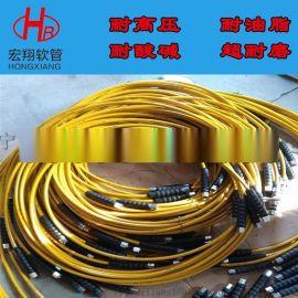 液压工具耐油树脂软管厂家,聚氨酯耐油液压树脂管总成