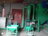 採用不鏽鋼材質的高校環保塑料磨粉機 服務有保障