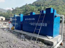 新型医院污水处理设备工艺