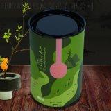 封马口铁圆筒茶叶纸罐定制 江苏福圆茶叶纸罐定制