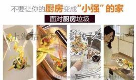 厨房垃圾处理器有什么作用乃至厂家批发价格是多少钱