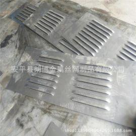 专业定做不锈钢板筛板网 机箱散热通风防护板网 公路百叶孔隔音墙
