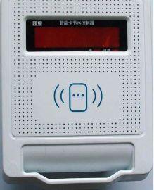 上海水控机,淋浴水控机,浴室水控机
