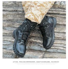 Miltec三角洲战术靴防水轻便透气户外登山鞋男沙漠靴07式作训鞋