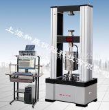 【高溫萬能試驗機】高溫電子萬能拉力試驗機上海實驗設備生產廠家