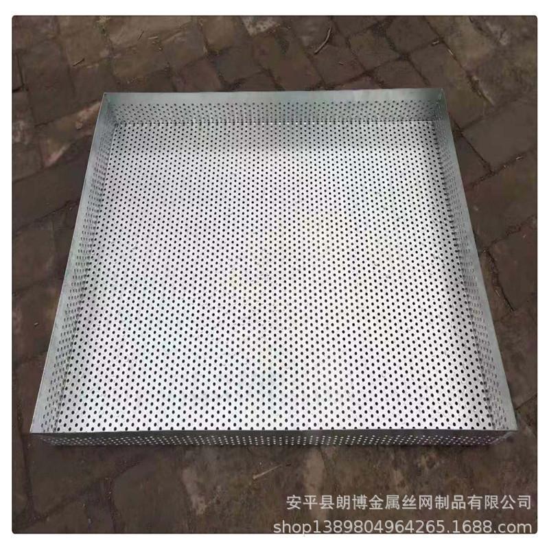 厂家定制药材茶叶不锈钢烘干托盘镀锌板圆孔冲孔托盘