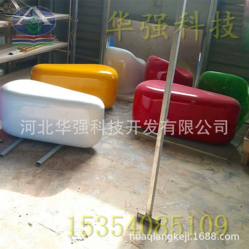 玻璃钢方形坐凳 幼儿园frp方块凳 儿童休息区玻璃钢坐凳商场休闲