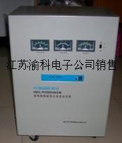 500VA~5000VA微电脑智能型正弦波逆变器(工频)