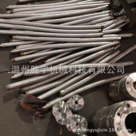供应 不锈钢波纹管 快装法兰焊接热胀冷缩波纹管 304不锈钢膨胀管