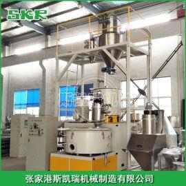 SHR高速混合机 PVC塑料颗粒高速混合机组