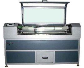 激光切割机(HY-WY300CO2)