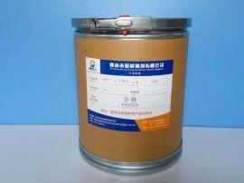 4, 5-二氯-2-正辛基-3-異噻唑啉酮