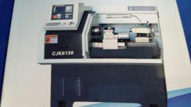 回收采购二手数控卧式车床CJK0640二手数控车床