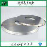 YS2T硬质合金圆片刀 钨钢圆盘刀