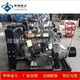 批发抽沙用固定动力柴油机四缸六缸柴油发动机带离合器皮带轮