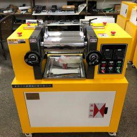 小型实验双辊机 混炼机 炼胶机 橡胶塑料机械