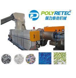 塑料造粒机PP, PE废旧薄膜编织袋水环切粒造粒机一体机