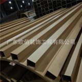定製規格方通包柱造型鋁單板,弧形方通包柱板