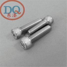 批发价格哦 304不锈钢内六角螺丝 圆柱头螺丝 DIN912杯头螺钉M12
