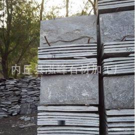 【厂家推荐】 天然板岩文化石 黑色石英平板文化石 别墅装饰