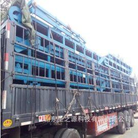 移动装车输送机 可移动式皮带输送机 倾斜带式输送机
