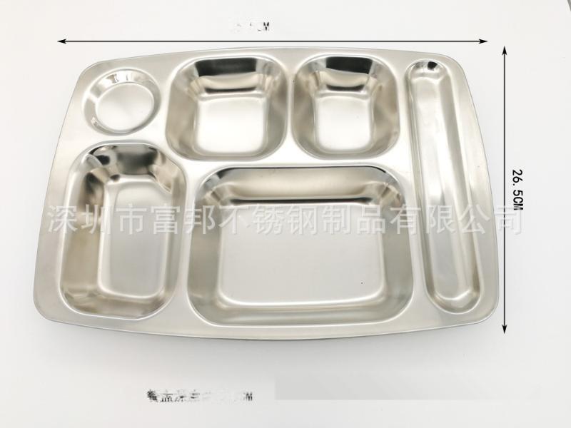 深圳不鏽鋼餐盤1.2MM特深加厚大六格快餐盤