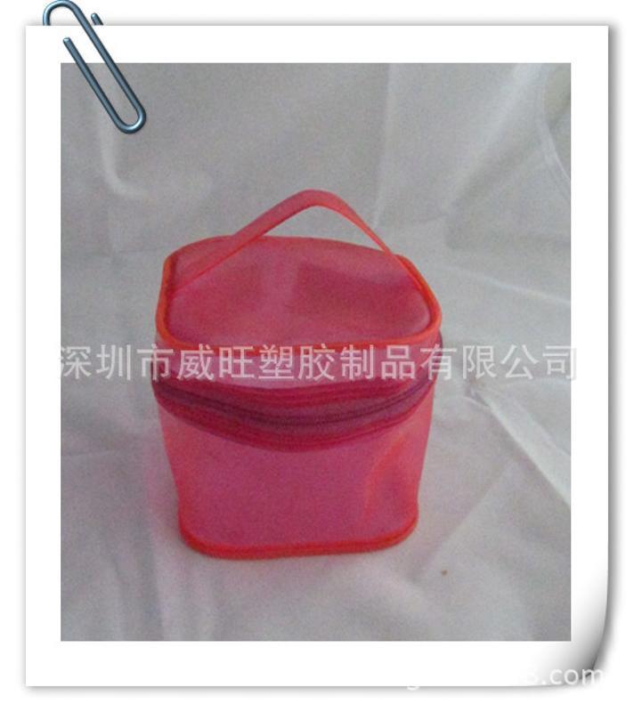 供应批发 pvc拉链袋,PVC包装袋