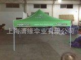 广告折叠帐篷 展台品牌推广用遮阳避雨帐篷 户外广告帐篷