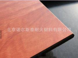 木纹装饰板  纤维水泥板 内墙装饰板