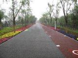 上海桓石彩色 透水地坪透水混凝土吸附地表水 促进水循环 透水地坪价格 透水地坪原材料