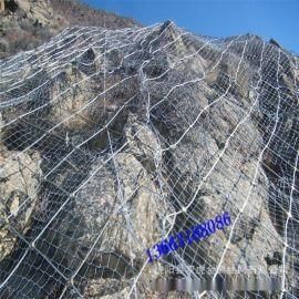SNS主动边坡防护网 柔性边坡防护网 包塑防护网