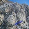 SNS主動邊坡防護網 柔性邊坡防護網 包塑防護網