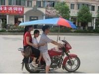 摩托车遮阳伞