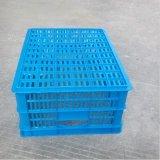 厂家直供500*380*250塑胶周转筐 塑料筐 周转箱筐  耐摔塑料筐