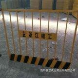 酒泉建筑工地安全防护网 基坑护栏网围栏 定型化围栏