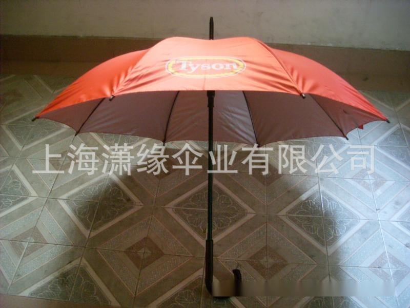 16骨广告伞 烤黑漆钢架16骨伞广告礼品伞