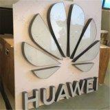 華爲3.5發光字門頭背景牆發光logo注塑發光字戶外LED廣告發光招牌