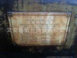 求购二手深孔镗床上海重型机床厂数控镗床一台