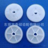 POM聚甲醛M0.5*50T*3H*5.9LD形孔塑膠齒輪 耐磨損低噪音價格優