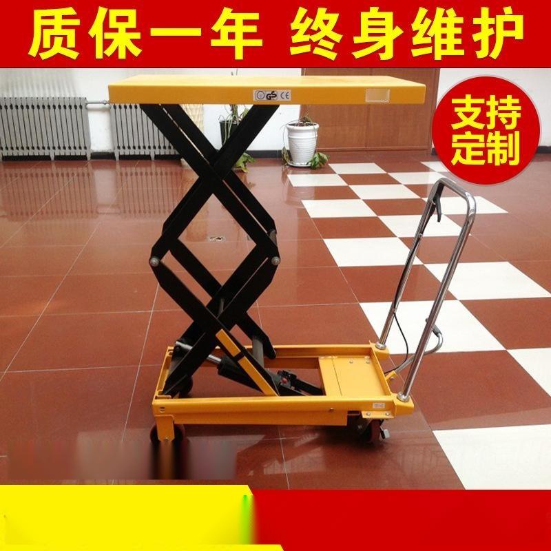 脚踏式液压升降小推车 四轮小型移动升降平台 手动升降平台